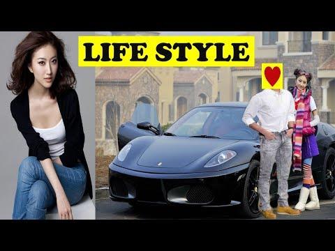 Jing Tian Lifestyle,Net worth,Family,Boyfriend,Cars,House,Salary,Favourite,2018.