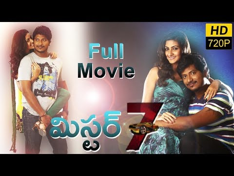 Mr 7 Full Length Telugu Movie || S.V. Ranga Rao, Neelam Upadhyaya