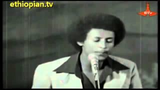 Neway Debebe and Tsehaye Yohannes   Oldies Ethiopian Music