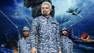 جدیدترین تیزر نبرد خلیج فارس ۲