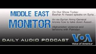 Middle East Monitor Podcast - Dec. 7, 2011 - Syria, Afghanistan, Pakistan