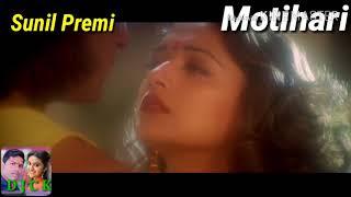 Chule chule Aa Mujhe chule Aa Mujhe chule Hindi HD video Sunil