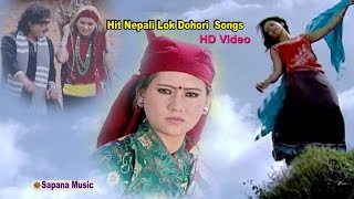 Nepali  Lok Dohori Song  {New} - Official video HD By Bishnu majhi