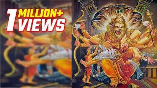Powerful Mantra | Extremely Powerful Sri Narasimha Mantra |  Remove Problems
