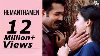 Kohinoor || Hemanthamen Song Video Ft Asif Ali,Aparna| Rahul Raj || Official