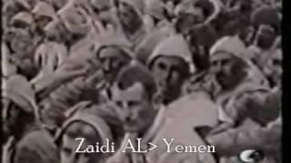 المملكة اليمنية والاحتلال البريطانى