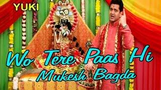 Wo Tere Paas Hi (HD) | Shyam Bhajan | Singer - Mukesh Bagda