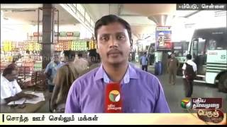 Special buses operated from Chennai to various cities for Deepavali | Details