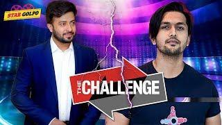 শাকিবের শক্ত প্রতিদ্বন্দ্বী হয়ে দাঁড়ালেন শুভ ? Shakib Khan now get challenge from Arifin Shuvoo