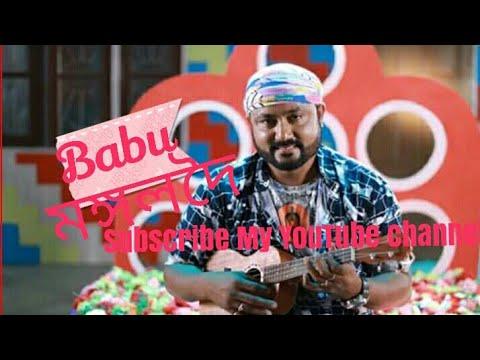 Xxx Mp4 O Seni Mai By Babu অ চেনি মাই 3gp Sex