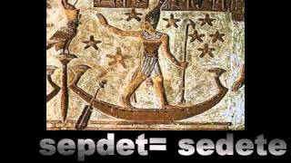 How Greeks Treated Bantu Hieroglyphics