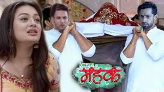 Zindagi Ki Mehek - 20th July 2018 | Upcoming Twist | Zee Tv Zindagi Ki Mehek Latest News 2018