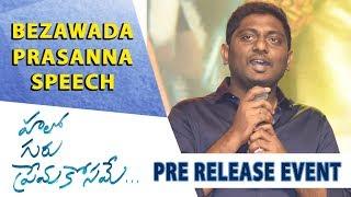 Bezawada Prasanna Speech - Hello Guru Prema Kosame Pre-Release Event - Ram Pothineni, Anupama