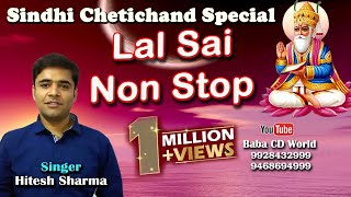 Lal Sai Non Stop   Hitesh Sharma   New Sindhi 2018   Orchestra Mix