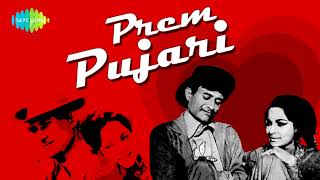 Prem Pujari 1970 - Hindi Movie Songs