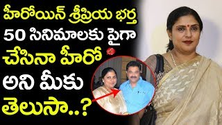 Yesteryear actress Sripriya Husband Details and Family Unseen Photos | Gossip Adda