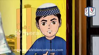 The Monsoon Begin & its Dua with Abdul Bari English version Islamic Cartoons for children