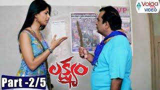 Lakshyam Movie Parts 2/5 - Gopichand, Anushka, Jagapati Babu - Volga Videos
