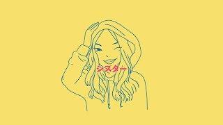 markmywords. - น้องสาวครับ (Sister) 【Pun BNK48 Original Fan Song】