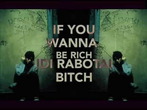 Noize MC - Если бы я был султан (Freestyle/Фристайл)
