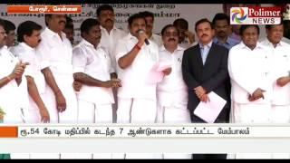 TN Chief Minister opens Porur flyover in Chennai
