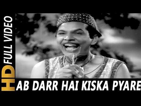 Ab Darr Hai Kiska Pyare   Mohammed Rafi   Amar Deep 1958 Songs   Johny Walker ,Dev Anand