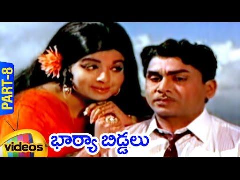 Xxx Mp4 Bharya Biddalu Telugu Full Movie ANR Jayalalitha Sridevi Part 8 Mango Videos 3gp Sex