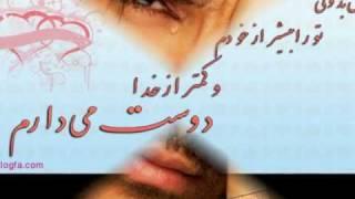 Afghan very nice Song  Che Eshteba Kardam Ke Ba Tu Ashna Shodam