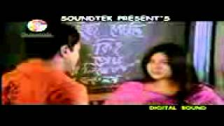 ami sob kicho volte parbo hd 2011 bangla movie song pre reg 59675