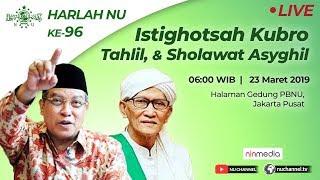 🔴   ISTIGHOTSAH KUBRO, TAHLIL & SHOLAWAT ASYGHIL