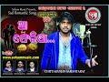 AA PheriAAA Chittaranjan Samantaray Jasoban