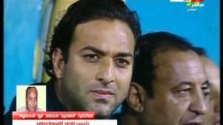 كورة كل يوم -  رئيس نادي الاسماعيلي يوضح اخر تطورات مشكلة حسني عبد ربة وميدو