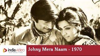 Johny Mera Naam, 1970, 204/365 Bollywood Centenary Celebrations | India Video