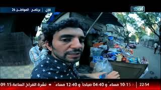 تفتكروا مين هو الطرف التالت اللي بيجري بين #الحي واللي بيجري وراهم !