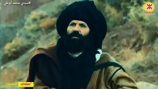 فيلم أمازيغي شيق - سيدي محمد أوعلي | Film tachlhit top - Sidi mohmad o3li
