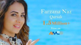 Farzana Naz - Qarsak OFFICIAL VIDEO HD | فرزانه ناز - قرصک