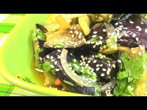 Рецепт закуска из баклажанов по-корейски
