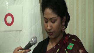 Ami Tomar Duti Chokhe (New Year Party 2010)