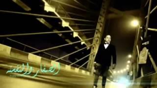رضا البحراوي  (الصفار والنفسنه )  ماستر  كوالتي  النسخه الاصليه..   من  إنتاج هاي  ميوزك