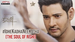 Idhe Kadha Nee Katha - The Soul Of Rishi   Maharshi Songs   MaheshBabu, PoojaHegde VamshiPaidipally