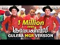 Guleba With MGR Gulaebaghavali Prabhu Deva Hansika mp3