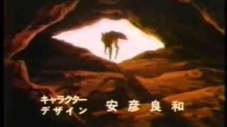 Shiroi Kiba Monogatari (White Fang Story Anime) RAW Part 1