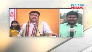 Naveen Patnaik Inaugurates Passport Seva Kendra In Sambalpur
