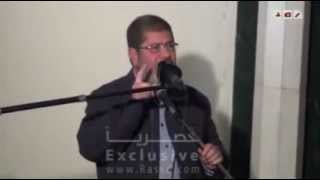 الرئيس محمد مرسي يهدد اسرائيل