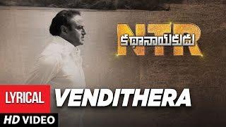 Venditera Dora Full Song With Lyrics   NTR Biopic Songs - Nandamuri Balakrishna   MM Keeravaani