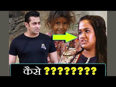 Xxx Mp4 भिखारी से Salman Khan की बहन कैसे बनी Arpita Khan Full Story 3gp Sex