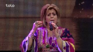 """کنسرت هلال عید - آهنگ زیبای """"دلبر جانم بی قرارم امشب"""" از سلما جهانی"""