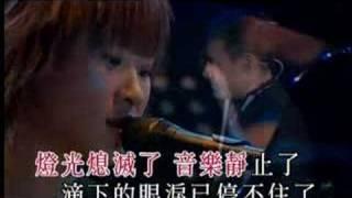 Jacky Cheung and Wang Wan Zi - Hurt