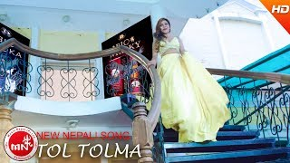 New Nepali Song 2016/2073 | TOL TOLMA - Nisha Sunar | Ft.Rozar | Trisana Music