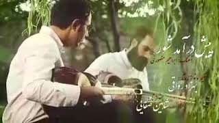 Tar Duet, Behzad Ravaghi & Shahin Safayi دونوازي تار بهزاد رواقي و شاهين صفايي